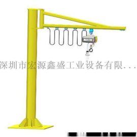 深圳欧式悬臂吊,柱式悬臂吊架、180度旋转悬臂吊