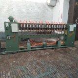厂家供应工业 脚踏式金屬长臂焊网點焊機