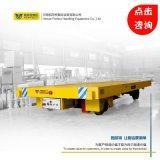 車間搬運重工件浮動輪電動軌道平板車 車間樑件轉運平車平板小車