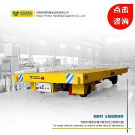 车间搬运重工件浮动轮电动轨道平板车 车间梁件转运平车平板小车