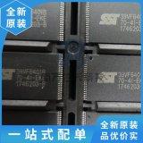 SST39VF6401 SST39VF6401B-70-4I-EKE 全新原装现货 保证质量