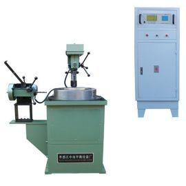 扭震减震器平衡机(YLD-100型)
