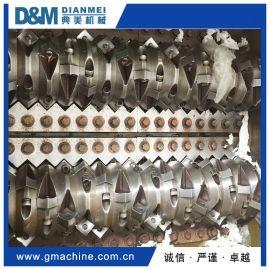 厂家直销双轴撕碎机 强力撕碎机专业制造