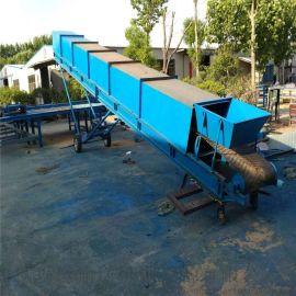 移动式皮带机厂家定做 各种升降皮带输送机Lj1
