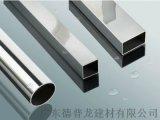 室內裝潢優質鋁合金型材鋁方管