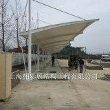 膜結構車棚 鋼結構雨棚 鋼結構自行車棚