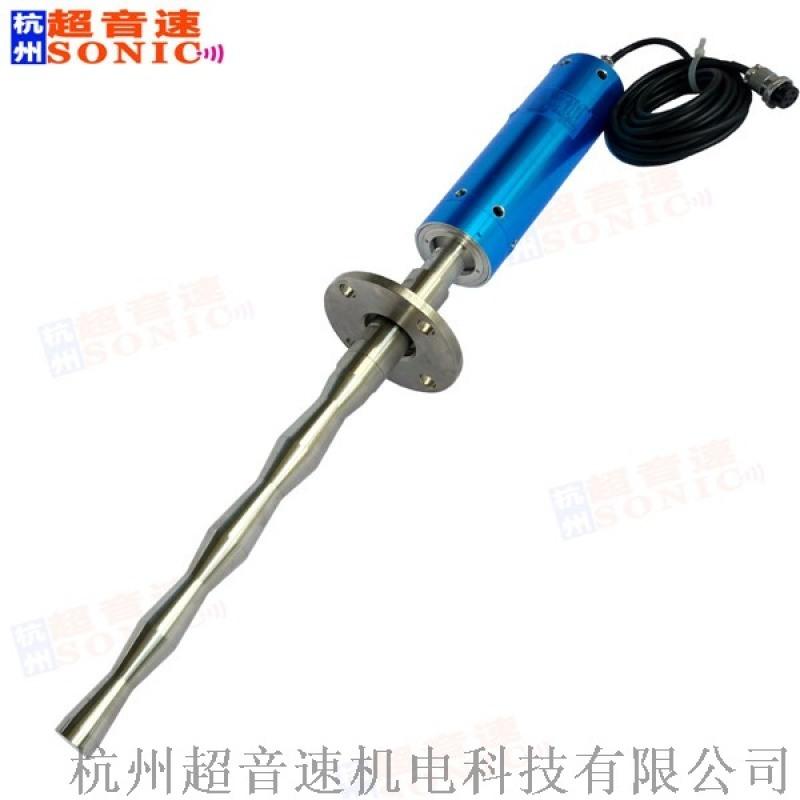 杭州超声波油墨搅拌机_超音速涂料均质分散机