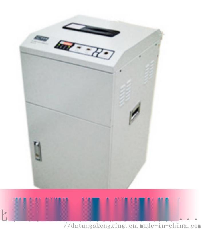 XBF-01E型多功能存儲介質粉碎機