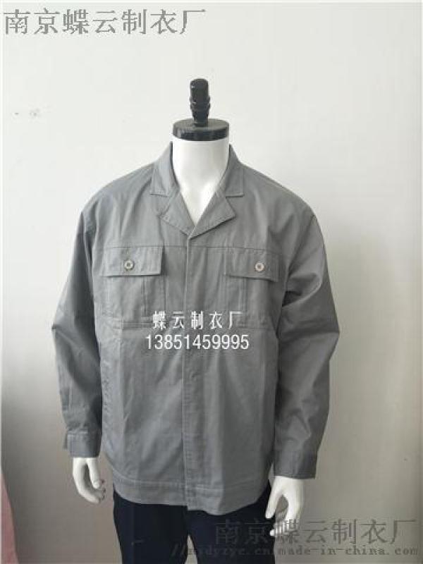 南京男士工作服  服装定做加工  南京蝶云制衣厂