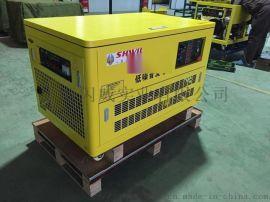商用静音便携式户外单相手启动15kw发电机组