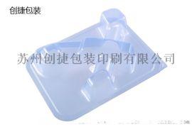 PETG医疗器械吸塑包装
