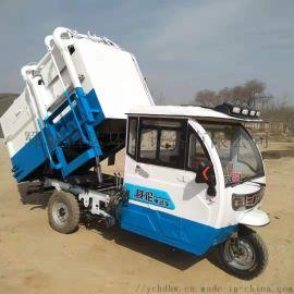 电动三轮挂桶式垃圾车 新能源小型自装自卸电动垃圾车