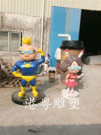 影视动画片反派角色人物猪猪侠超人强玻璃钢雕塑