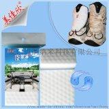高密度納米海綿汽車內飾清潔專用 xmsihang