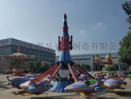 郑州航天游乐设备厂家提供大型游乐场16人自控飞机