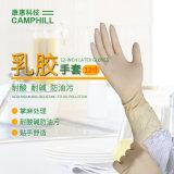 CamcleanⅡ 12寸 一次性乳胶手套