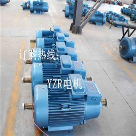 YZR起重机冶金用变频调速三相电机厂家直销型号齐全