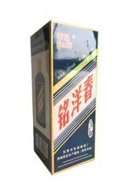 鸿太阳印刷专业定做无锡白酒包装设计等各类无锡酒盒包装厂样式