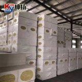 岩棉板防火特性  岩棉板广泛用于  岩棉板性价比强