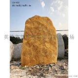 广东大型黄蜡石 刻字石