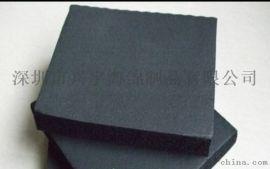 興宇海綿廠家直銷耐高溫海綿無毒環保海綿
