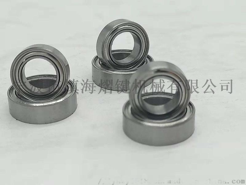 供应S679zz不锈钢轴承9x14x4.5