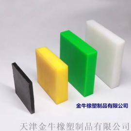 金牛UPE垫块聚乙烯刮板刮刀 高分子耐磨滑条滑块