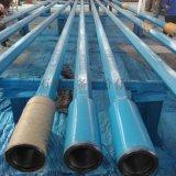 石油钻井工具 钻具 方钻杆