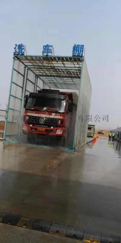 郑州鹤壁电厂洗车机免费安装