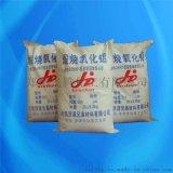 厂家直销阿尔法氧化铝 煅烧氧化铝 抛光粉 研磨粉