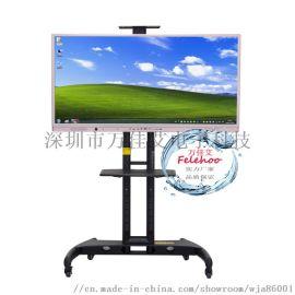 65寸触摸会议教学电视电脑一体机带支架