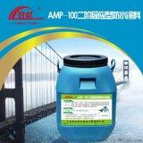 AMP-100桥面防水涂料厂家报价