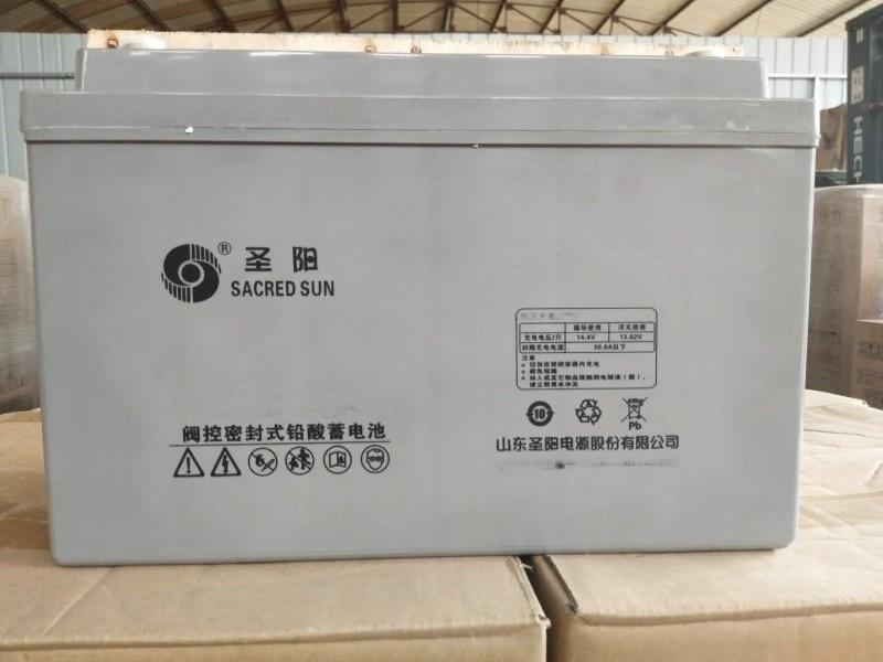 SP12V120AH聖陽蓄電池ups蓄電池