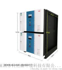 厂家直销高效环保工业低空静电式油烟净化器