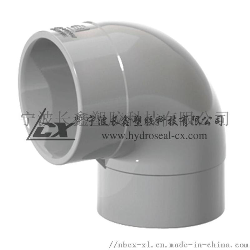 CPVC弯头,CPVC90°弯头,CPVC管件