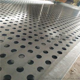 半圆冲孔网 金属板冲孔 冲孔网不锈钢冲孔板