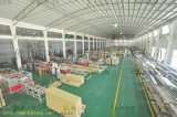 重庆集成墙面厂家450工程板多少钱一平