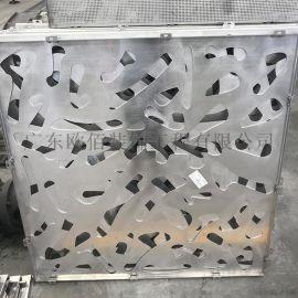 镂空雕花铝单板 外墙氟碳铝板厂家 颜色定制