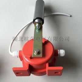 输送机保护装置YBLX-P1-120防跑偏开关