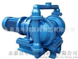 厂家供应DBY电动隔膜泵(防爆不锈钢隔膜泵)