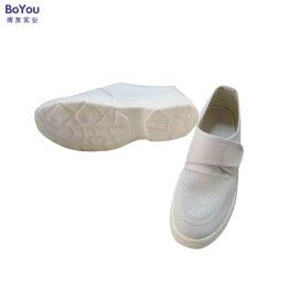 防静电皮革网面鞋PVC底无尘车间工作鞋