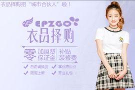 广东省品牌女装折扣网网球哪个厂家便宜