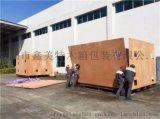深圳南山木箱包装厂,南山设备木箱包装厂家