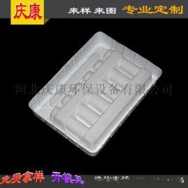 河南塑料包装吸塑厂家价格定制药用托盘-药托PVC托