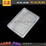 河南塑料包裝吸塑廠家價格定制藥用託盤-藥託PVC託