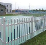 定做庭院護欄  小區圍欄廠家定製