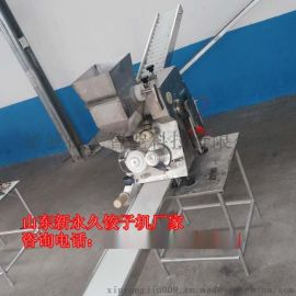 河北任县新**新型全自动饺子机不锈钢水饺机