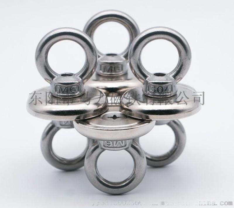 供应钕铁硼强力圆形打捞磁铁 吊环吸盘磁铁磁钢