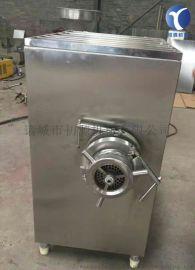 新款全自动冻肉绞肉机 不锈钢绞肉机 厂家热销