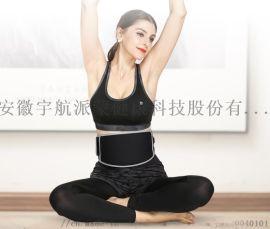 石墨烯智能发热可调节温控腰带 健康 中年 老年
